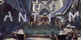 Anthem VIP Demo Launch Fail